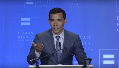 """How To Get Away With Murder"" actor Conrad Ricamora received the 2016 HRC Visibility Award."