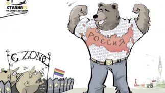 Propaganda cartoon tweeted by the Russian embassy in Britain