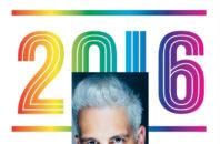 milo2016-rainbow