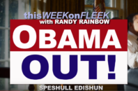 Randy Rainbow Obama interview.