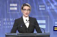 Evan Rachel Wood HRC