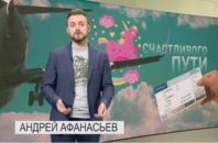 Christian TV Russia anti-LGBT