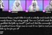Billboard LGBT love letters