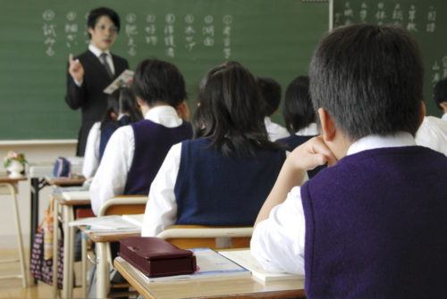 Japanese students in a classroom.
