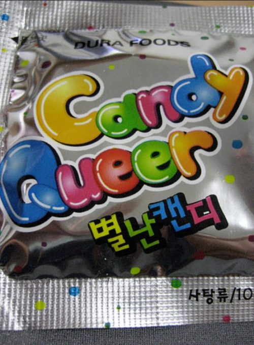 candy-queer