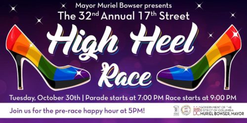 The DC Mayor's Office is promoting the annual High Heel Race as an official city function now.