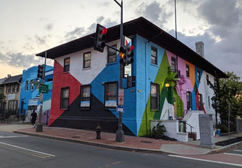The Whitman-Walker Max Robinson Center in southeast Washington, DC