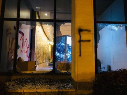 Inside the lobby of the AFL-CIO building in Washington DC after a night of unrest