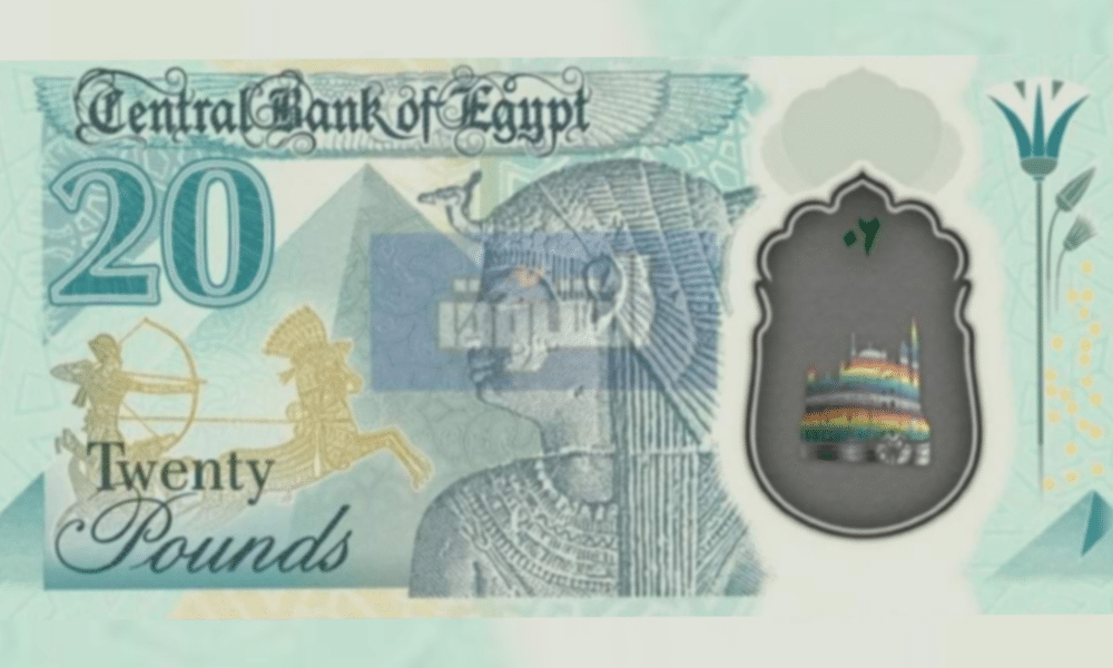 """Egyptians got mad because they thought the government was making """"gay"""" money"""